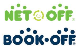 ネットオフとブックオフの違い