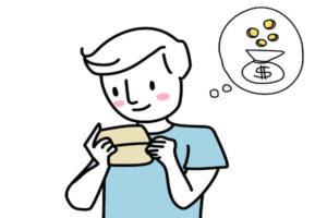 ブックサプライ 入金